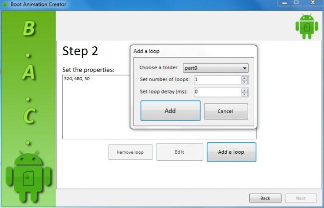 Скачать boot программы программа печатей штампов скачать бесплатно