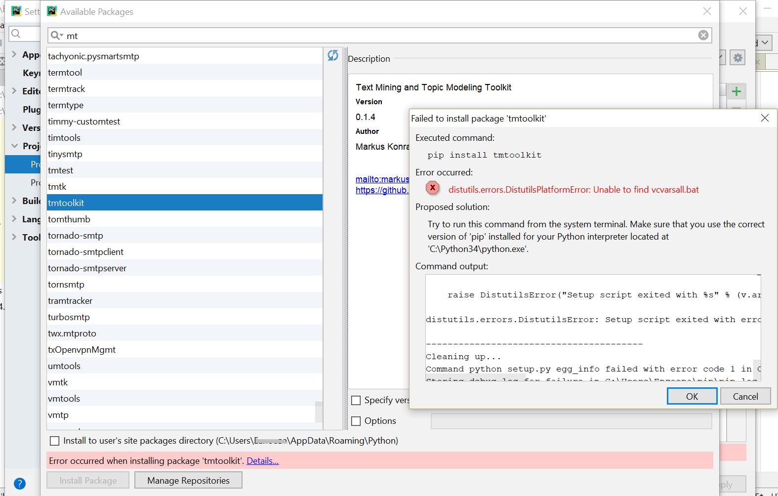 Как я могу получить список локально установленных модулей Python?