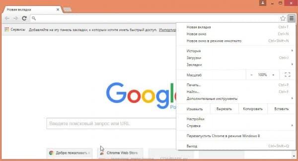 Страницы дважды загружает в гугл хром